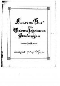 Czarens Hus og Maleren Zahrtmanns Barndomshjem 1